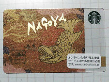 Starbucks Gift Card JAPAN City Nagoya 2012