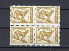 Argentina 1959 Sc# 687 Puma animals Wild life block 4 MNH