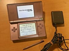 Nintendo DS Lite Launch Edition Handheld System metalic pink