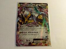 Pokémon Metagross EX 101/XY-P Japanese Promo Card - Mint/Near-Mint