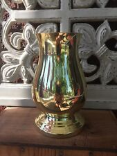 Beautiful Brass  Vase - Never Used!