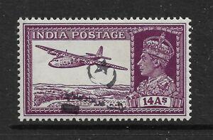 1947 BAHAWALPUR SG13 CAT £90 MINT,PAKISTAN,AMIR,14 ANNA,NOT INDIA,INDIAN STATES(