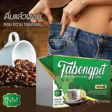 24X Fat Burn Coffee Cactus Extract Fast Slim Tabongpet Instant Coffee by VIVI