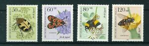 Germany Berlin 1984 Youth Welfare. Pollinating Insects stamps. Mint. Sg B674-677