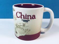Starbucks 3 oz Demitasse, China, Collector Series 2009