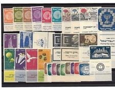 israel stamps 1952 full year full tabs perfect condition m.n.h