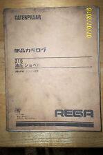 Caterpillar 315 Rega Manual
