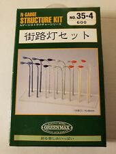 GREENMAX 1/150 N Scale STRUCTURE KIT NO.35-4: STREET LIGHTS SET, NEW