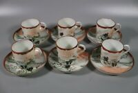 Japanese Crane Tea/coffee cup Set Signed