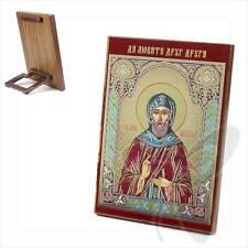 Icona SANTO vitali legno 8x6 Святой Виталий икона