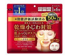 Kose Japan Clear Turn 6-in1 Retinol Face Mask 50 sheet Award No.1 Pack New JP