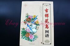 Chinese Painting Sumi-e Book Flower Bird outline drawing Tattoo Flash Reference