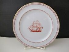 """SPODE TRADE WINDS RED SALAD PLATE 8""""- 1002I"""