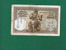 YUGOSLAVIA  50 dinara 1941 .g - ARCHIVE - PRINZE EUGEN DIVISION