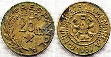 España-Guerra civil. Consejos minicipales de Menorca. 25 centimos 1937. EBC/XF