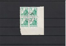 China USED  Stamps Block ref R 16391