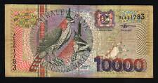 SURINAME 10000 GULDEN P153 2000 MILLENNIUM BIRD COLORFUL RARE NOTE