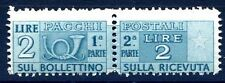 ITALIA 1947 - PACCHI POSTALI   2  Lire   RUOTA  NUOVO **
