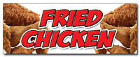 "24"" FRIED CHICKEN DECAL sticker restaurant stand retail storefront marketing"