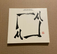 Music From Memory Compiled By Chee Shimizu
