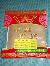 Sichuan Szechuan Pepper Powder 100g Chinese Asian Whole Spice Cooking Ingredient