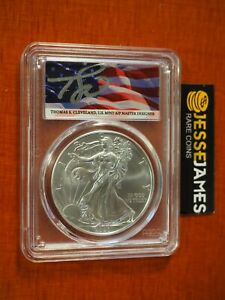 2020 (P) SILVER EAGLE PCGS MS70 CLEVELAND EMERGENCY ISSUE STRUCK AT PHILADELPHIA