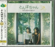 とんぼちゃん - Golden Best - Japan CD NEU/OVP