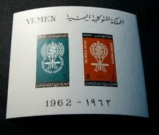 Souvenir Sheet Yemen Stamp Scott# note after 136 Malaria Emblem 1962 MNH C506
