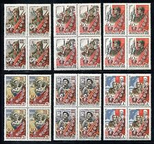 Russia 2135-2140 MNH Young Communist League (Komsomol), 40th Ann. 1958. X17320M