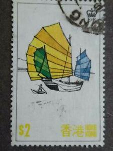 1977 Hong Kong Tourism Ship $2 - 1v Used Stamp #4