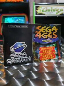 Sega Ages Volume 1 - Sega Saturn Game Manual