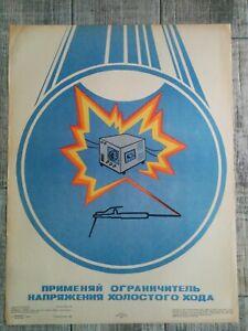 Vintage Original Soviet Construction Industrial Workers Safety Poster USSR #144