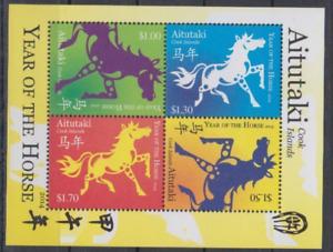 Cook Islands - Aitutaki MNH 2014 - Sc 620 - Year Of The Horse