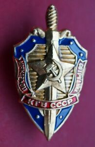 MEDAL - Badges -  Honorary Member of the KGB the USSR
