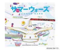 Summer Wars Main Tower Pin Limited Edition Japan Japanese Mamoru Hosoda Anime