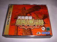 Sega Saturn Scratches Tengai Makyo The Apocalypse IV 4 Japan SS