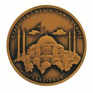 Hagia Sophia Reopen as Mosque, AYASOFYA bronze coin with box+certificate TURKEY