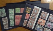 A Small Collection of Africa Stamps on five stock cards - Used & Mint