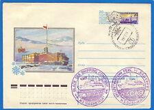 Envelope Cover SOVIET ANTARCTIC EXPEDITION 24 SAE 1978-79 Trip Ship BASHKIRIA