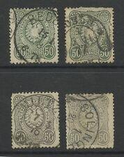 GERMANY 1875 PFENNIGE...50pf...4 COLOURS