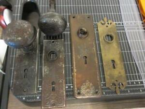 Antique Pair Ornate Door Knobs Back Plates - Steel Back Plate - Brass Back Plate