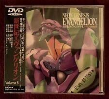 Neon Genesis Evangelion Volume 5: Episodes 17-20 DVD 1996.