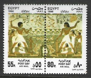 EGYPT:1996 Post Day  set SG1977-8 MNH se-tenant pair