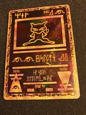 New : Ancient Mew (Movie Promo Card; Double Holo Foil)
