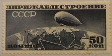 Russia Unione Sovietica 1931 400 B x L c23a Airships Zeppelins dirigibili Moscow MLH