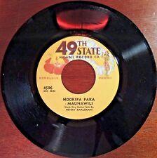 Rare Joe Keawe Harmony Hawaiians 49th State Hawaii 4596 45rpm My Little Grass HI