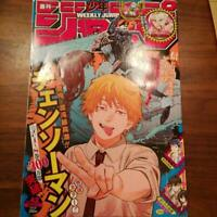 Chainsaw Man Weekly Shonen Jump 2020 No.42 Manga magazine from japan
