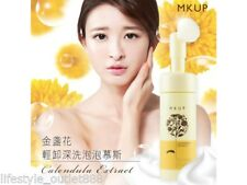 MKUP Clendula Extract Foaming Facial Cleanser & Makeup Remover with Brush 150ml