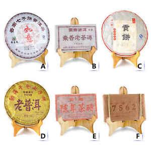 Kinds Ripe Puerh Tea Cake Tea Brick Puer Cooked Cha Shu Cha Yunnan Pu'er China