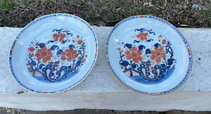 Wonderful Antiques Pair Of Chinese Porcelain Dishes 11 1/5 In